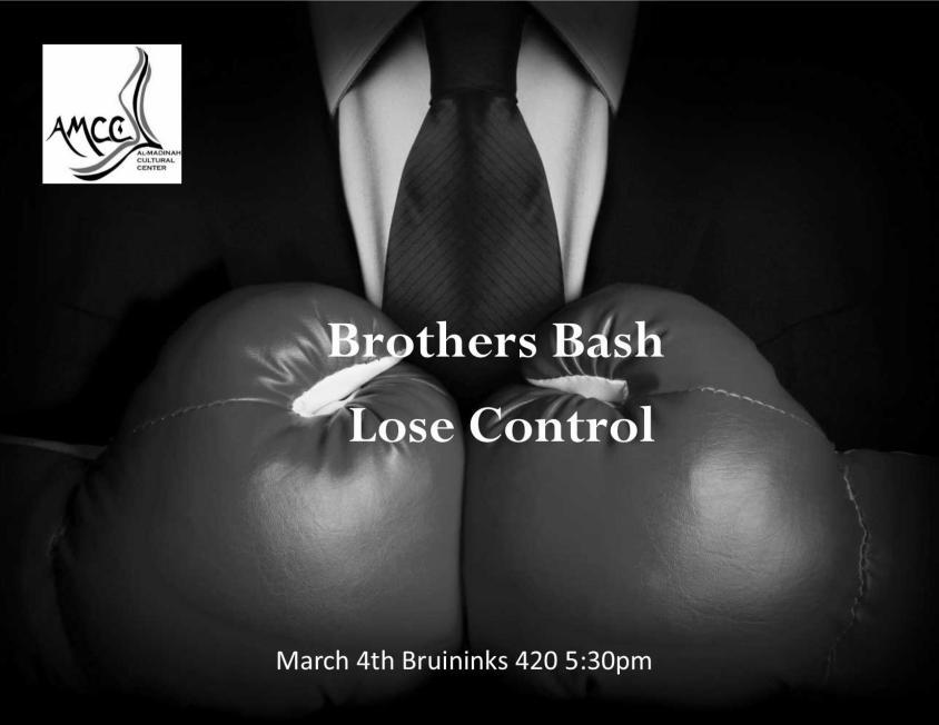 Lose Control p2