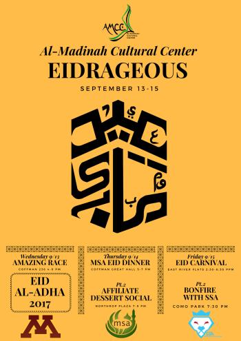 Eidrageous 2017 (1)